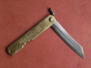 「マイ・ファースト・ナイフ」という言葉ある。言葉どおり「はじめて手にしたナイフ」という意味だ。ぼくの「マイ・ファースト・ナイフ」は、肥後の守(ひごのかみ)だった(と思う)。