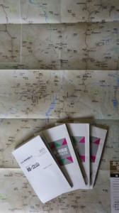 自由に歩きたいがため、地図は北アルプスを網羅する4枚。それに概念図も。