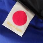 メイド・イン・ジャパンの寝袋