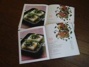 これが、わが本『ホットサンド 54のレシピと物語』(実業之日本社)で紹介したホットサンドメーカーで作る「ネギ餅」。 下は、台湾語版。