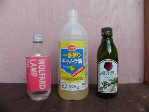 燃料は、サラダ油(食用なたね油)でも、オリーブオイルでも、ランプ用アルコールでも。