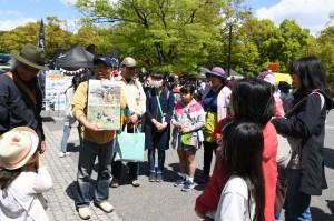 4月7日(土)、8日(日)におこなわれた『アウトドアデイジャパン東京2018』で、川崎公夫とぼくは、参加者とともに明治神宮の森を歩いたのだ。